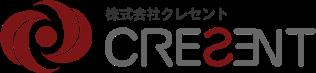 株式会社CRESCENT