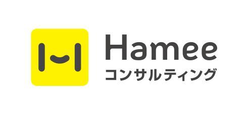 Hameeコンサルティング株式会社