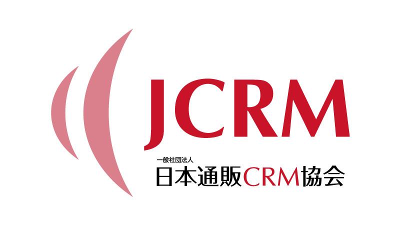 一般社団法人日本通販CRM協会