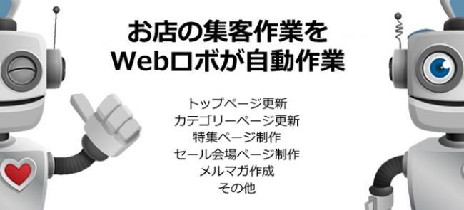 PRONAZZI JAPAN 合同会社