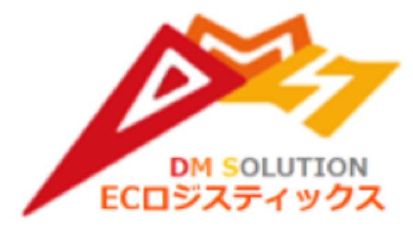 ディーエムソリューションズ株式会社