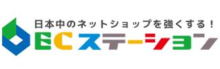 株式会社インテ・クレッセ