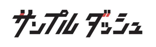 株式会社JPメディアダイレクト