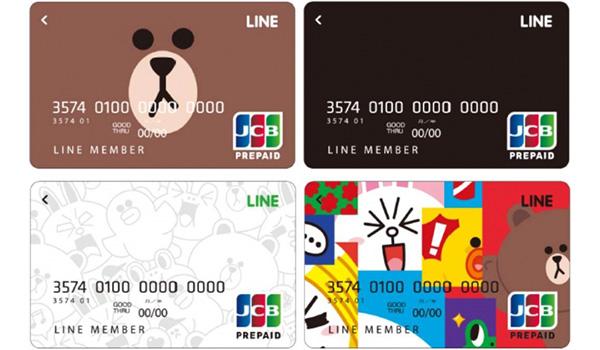 チャージ line カード 【公式】LINEクレカお申込み