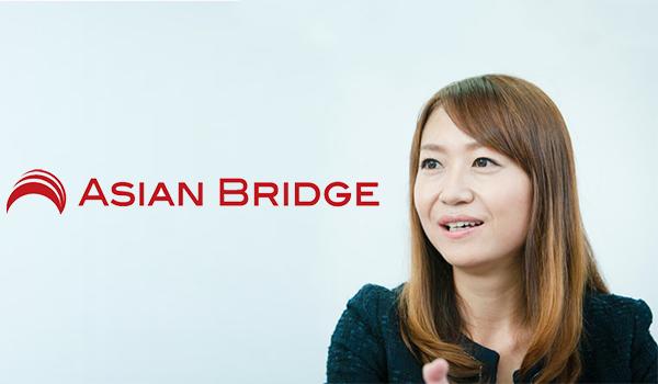 アジアンブリッジ株式会社 代表 阪根嘉苗氏