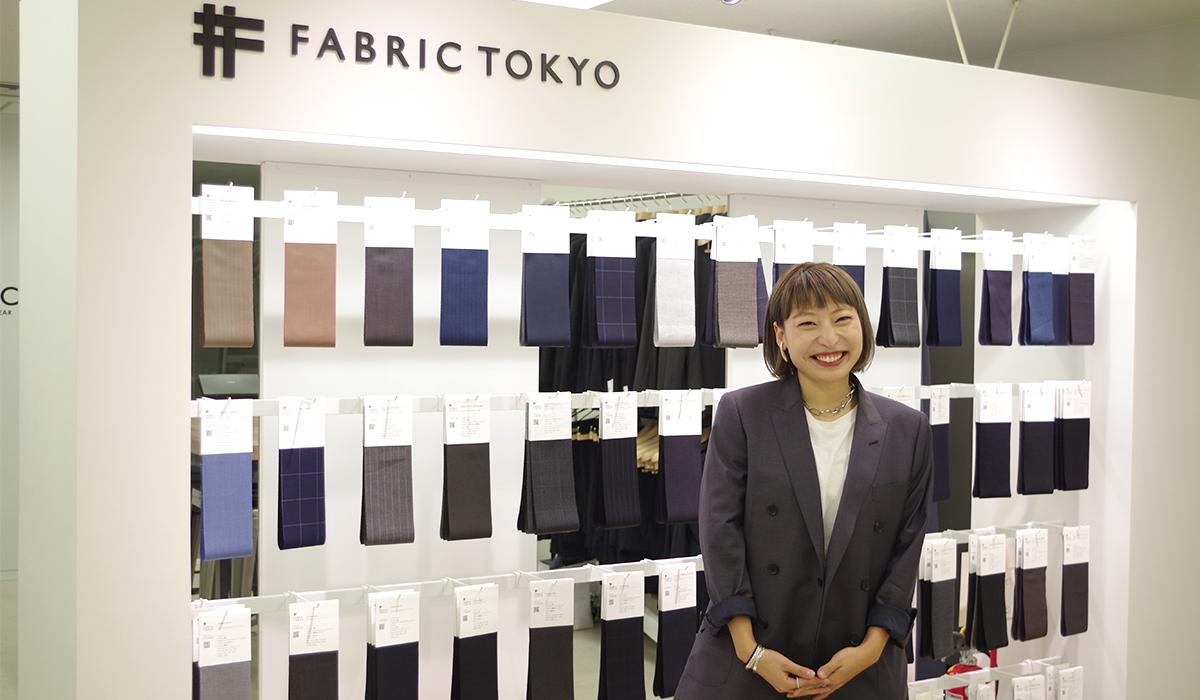 株式会社FABRIC TOKYO マーケティング部 マーケティングチーム 森本 萌乃氏