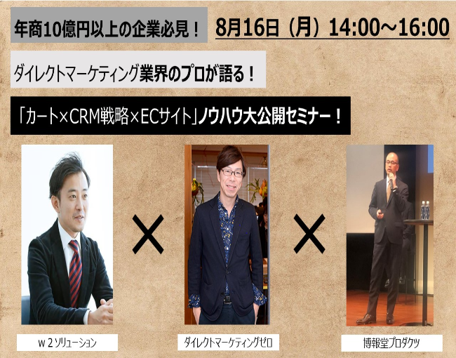 イベント・セミナー